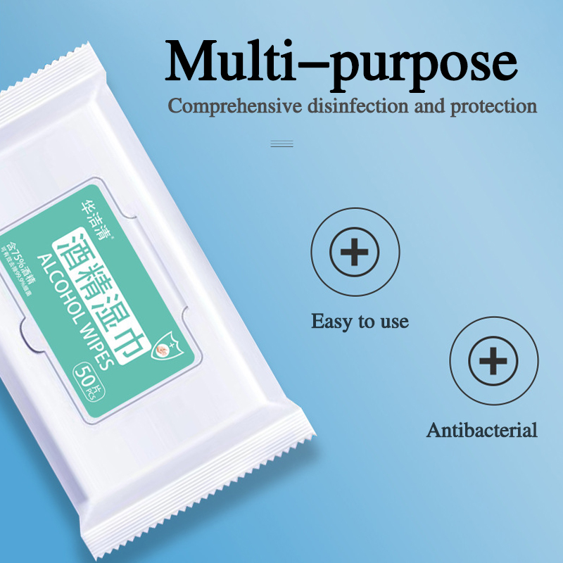 75 Degree Alcohol Disinfection Wipes Disposable Cleansing And Disinfection Antibacterial Alcohol Wipes 50 Packs
