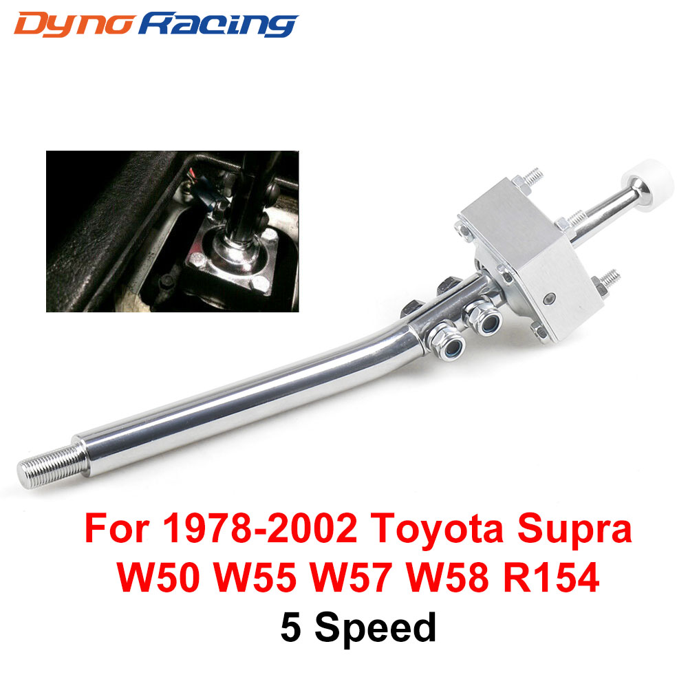 PQY 5 Speed Steel Case Gearbox Short Shifter Compatible for 1978 ...