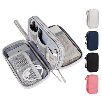 Portable Power Bank Bag USB Charger Gadgets Cables Wires Organizer Pouch Travel Electronic Accessories Protection Storage Case 1