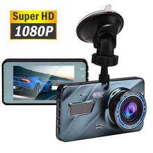 лучшая цена 2019 New Arrival sucker 3.6 inch1080P HD driving DVR/Dash Camera Car Dash Cam FHD Dashboard Camera 170 Driving DVR Cars recorder