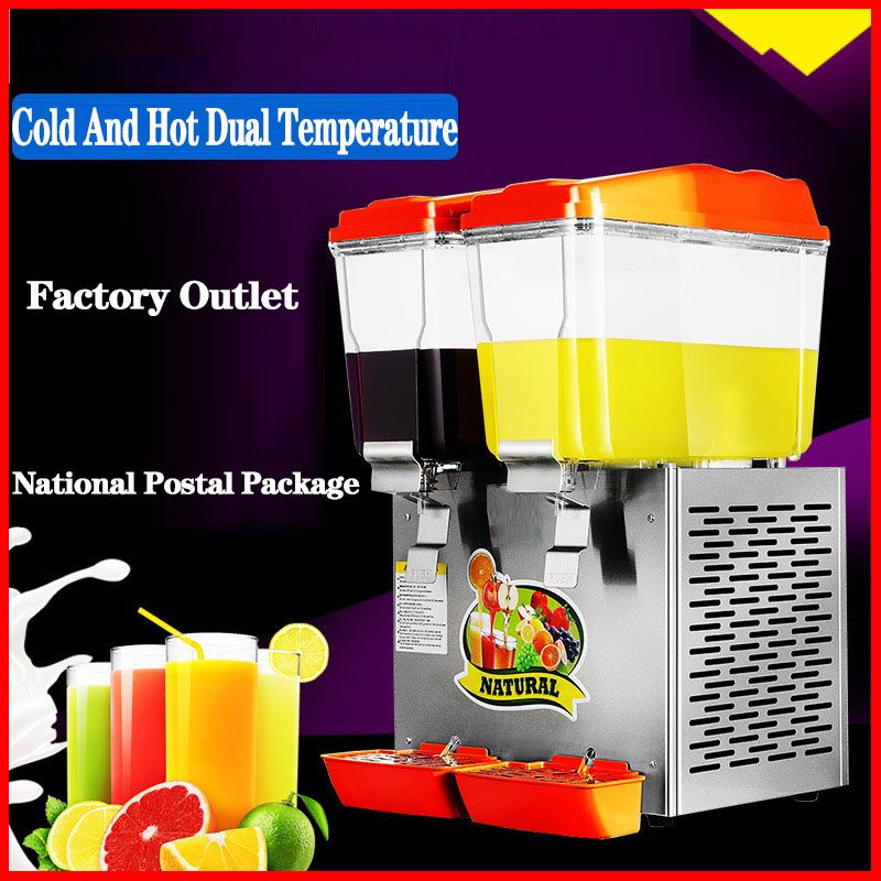 Stainless Steel  Cold Drink Machine Juice Machine Double Temperature Control Necessary Artifact In Summer and Winter