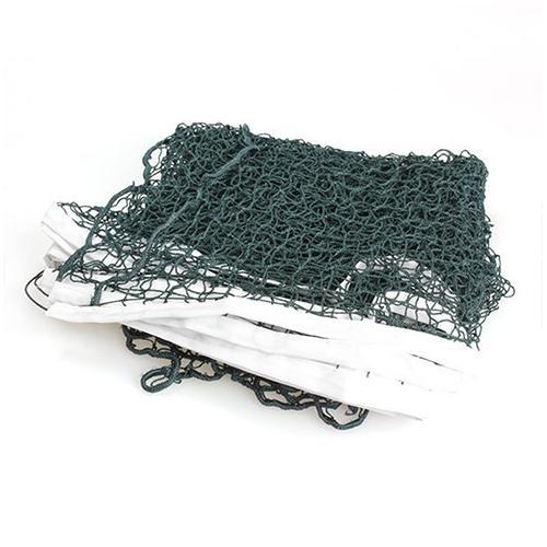 5.9mX0.79m Professional Sport Training Standard Badminton Net Outdoor Tennis Net Mesh Volleyball Net