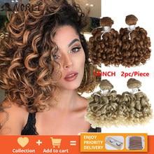 Noble-Extensión de pelo rizado para mujer, mechones de pelo sintético de 14