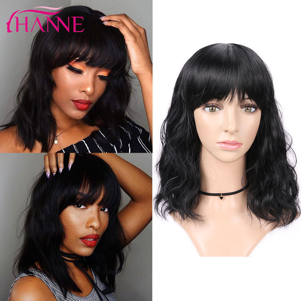 HANNE Natural Wave Medium Synthetic Hair Wig With Free Bangs Black/Brown Heat Resistant Fiber Wigs For Afrian American Women