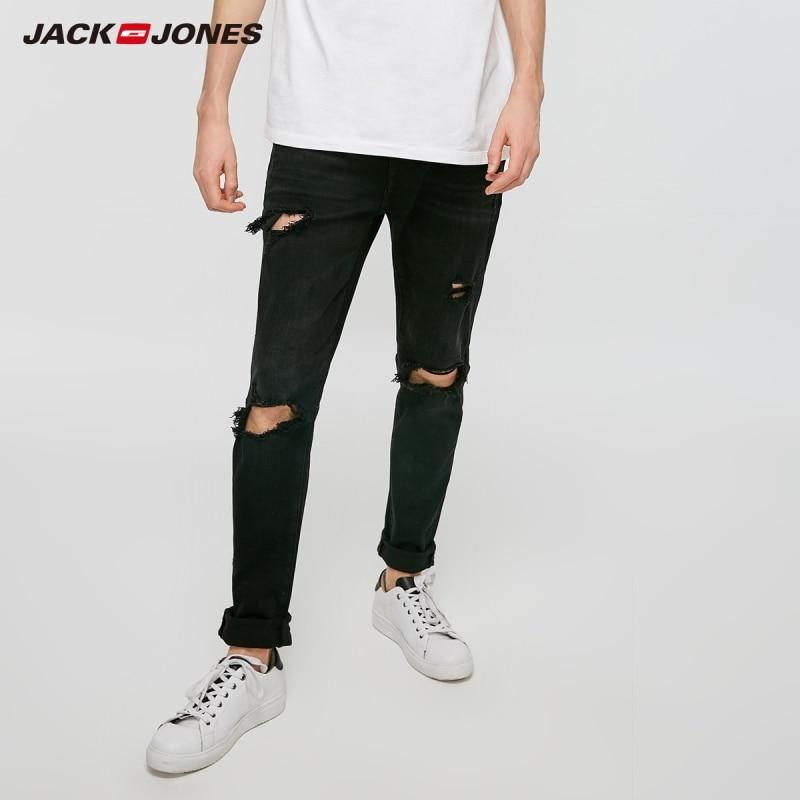 JackJones Men's Black Ripped Skinny Tight-leg Jeans Streetwear 219132601