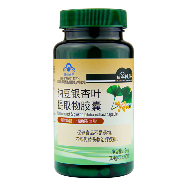 Natto gingko cápsulas de biloba, ajuda cardiovascular doença gingko biloba