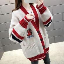 Женский кардиган с клубничкой вязаный свитер пальто длинным