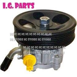 Do zasilania pompa sterująca dla Infiniti G35 G37 Q40 i Q60 dla G37 3.7L G35 3.5L V6 gazu 2007 2013 49110JK010 49110JK01A w Pompy i części do układ wspomagania kierownicy od Samochody i motocykle na