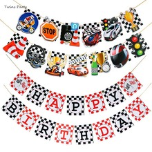 Twins Party Cartoon Racing Car Theme Letter Banner Happy Birthday Traffic Signs Decorations