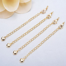 4PCS Full length 50MM 24K Gold Color Plated Brass Extender Chain with Lobster Clasps High Quality