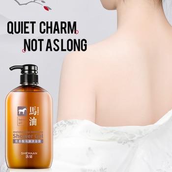 600ml Amino Acid Horse Oil Shower Gel Moisturizing Body Wash Deep Cleaning Skin Whitening Shower Gel Bath Body Lotion Skin Care 3