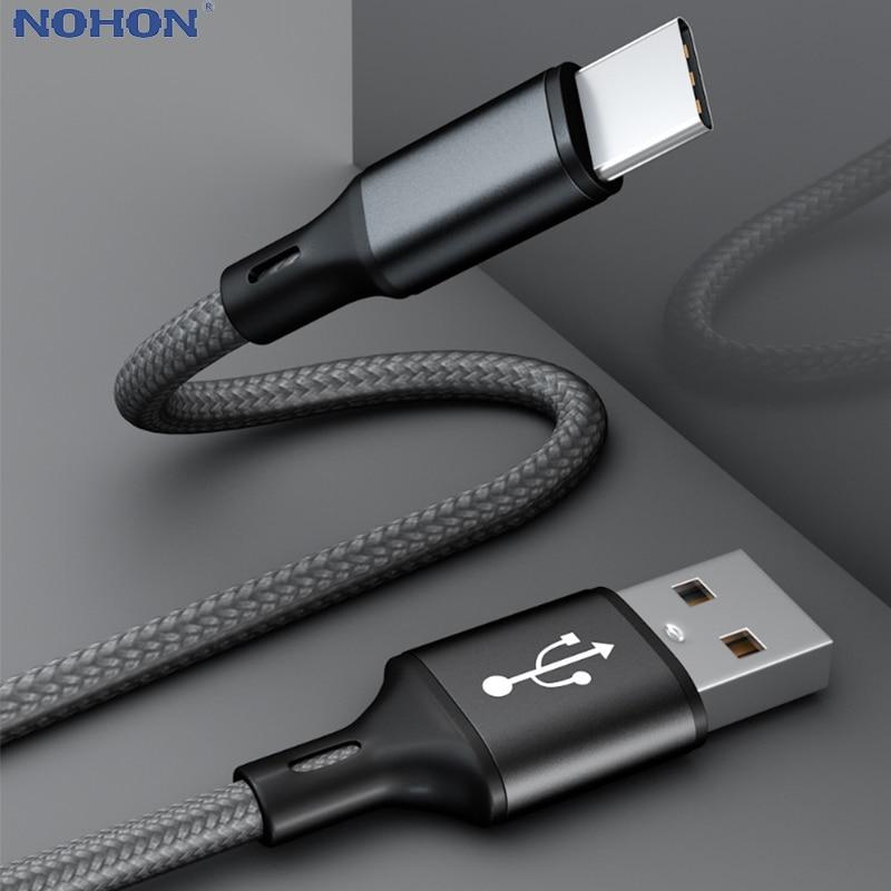Кабель USB Type-C для быстрой зарядки, 1/2/3 м