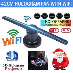 Image 2 - コンピュータwifi 3Dホログラムプロジェクターライト広告ディスプレイledファンホログラフィランプ3Dリモートホログラムプレーヤー