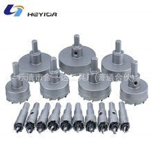 GHYIDA12-200mm TCT Hole Saw Drill Bit Alloy Carbide Cobalt Steel Cutter Stainless Steel Plate Iron Metal Cutting Kit