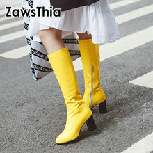 ZawsThia knee high booties patent leather  stretch boots