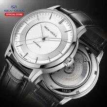 Seagull Mannen Horloge Automatische Mechanische Horloge Klassieke Serie Business Casual Waterdicht Saffier Horloge 519.12.6061