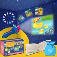 Мини-Проекционный фонарик, Детский Светильник-вспышка, Сказочная книга, обучающий светильник, игрушки для сна, светильник для дошкольников, Сказочная проекционная лампа, подарок
