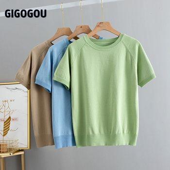 GIGOGOU Solid Women T-Shirt Short Sleeve Korean Style Slim Basic Cotton Tshirt Top Womens Clothing Spring Summer  T Shirt Femme 1