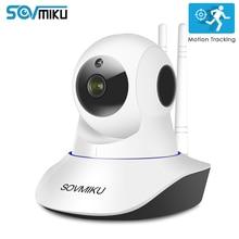 sécurité CCTV Vision Auto