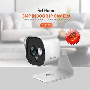Sricam SH029 3.0MP 미니 IP 카메라 방수 와이파이 카메라 스마트 홈 나이트 비전 베이비 모니터 모바일 원격 인간의 추적 알람