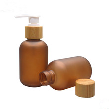 Lotion-Bottle Bamboo-Cap Frosted Plastic 120ml-Amber Wholesale 100pcs with