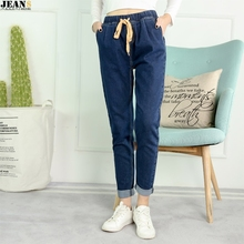 New Large Jeans for Autumn 2019Jeans with tight waist Casual jeansWomen size stretch plus loose denim