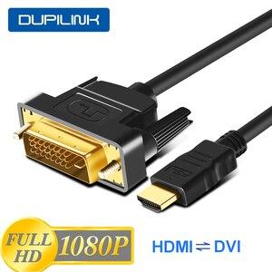 Hdmi Naar Dvi Kabel Dvi Naar Hdmi Male 24 + 1 DVI-D Mannelijke Adapter Vergulde 1080P Voor Hdtv dvd Projector Playstation 4 PS4/3 Tv Box