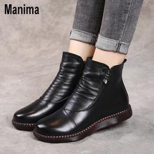 Jesienne buty damskie skórzane buty moda damska buty zimowe płaskie buty damskie antypoślizgowe ciepłe buty z grubej podeszwy damskie 2020 tanie tanio 美霓玛 CN (pochodzenie) Prawdziwej skóry Skóra bydlęca ANKLE Aplikacje W kształcie serca 001016 Dla dorosłych Mieszkanie z