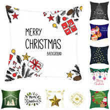 Fuwatacchi Cartoon Style Cushion Cover Cross Christmas Decoration Pillow Cover for Home Bedroom Sofa Decor Pillowcase 45cm*45cm fuwatacchi home decor cartoon cushion cover cute stick figure couple image pillow cover for car sofa pillowcase 45cm 45cm
