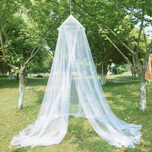 Elegant Canopy Mosquito Net Repellent Curtain Bed Tent Protection Fly Net Indoor and outdoor Insect Reject 1250x250x60cm