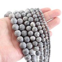 1 нитка 4 6 8 10 12 мм бусины из натурального камня серая карта