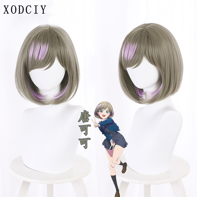 Teenagers and friends at cosplay festival in hakodate, hokkaido, japan, asia. Japanese Anime Lovelive Superstar Liella Tang Keke Cosplay Wig Tan Kuku Girls Synthetic Hair Wigs Women Comic Con Party Prop Big Discount 87a28a Goteborgsaventyrscenter