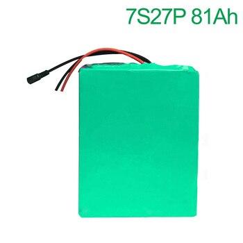 24V 81Ah 25.9V 7S27P 18650 Li-ion Battery Pack E-Bike electric bicycle  200x200x140mm