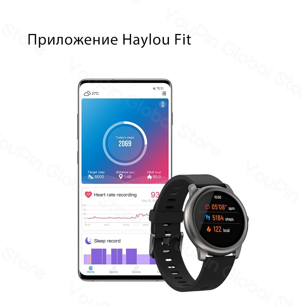 Смарт-часы YouPin Haylou Solar LS05