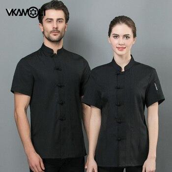 Vkamoli estilo chino, servicio de alimentos, chaqueta cocinero restaurante, uniforme blanco y negro de manga corta, uniforme de hotel, ropa de trabajo Unisex, camisa