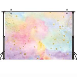 Image 4 - קשת יילוד אמנותי תמונה רקע זהב נצנץ כוכב קטן חלומי מתוק ילדי יום הולדת רקע לצילום סטודיו