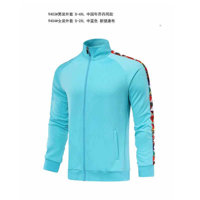 2019 New Style Health Cloth Popular Brand National Trends Hip Hop Street Loose-Fit Mixed Colors Coat Fluorescence Green Sports J