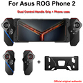 Original Dual Control Handle Grip For Asus ROG Phone 2 ZS660KL Gamepad Controller Joystick With Phone Protective Case Holder