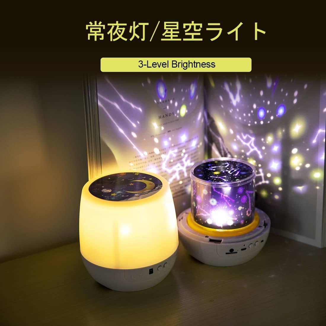 bateria usb luz da noite para crianças