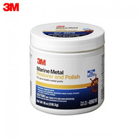 Metal Polish 3M 09019 Home Garden Household Merchandise Cleaning Chemicals Polishing paste for Marine metal, 500ml.