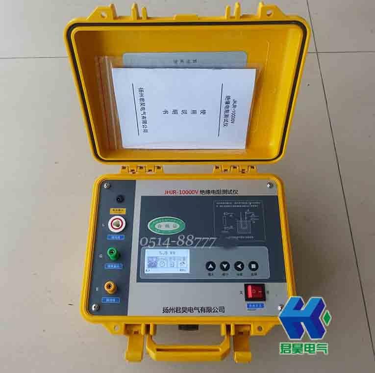 Intelligent Insulation Resistance Tester High Voltage Digital Megger 5000v 10000V 10KV