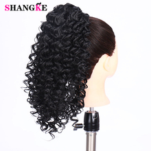 SHANGKE 8 Synthetic clip In Warp Ponytail Hair Extension Short Afro Kinky Drawstring African American Bun