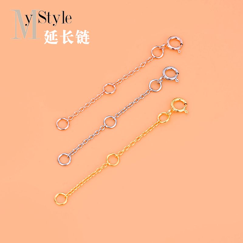Necklace Extension Chain Tail 925 Silver Sterling Silver Bracelet DIY Accessories Chain Adjustment Chain Extension