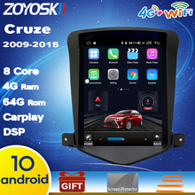 Radio Navigation Multimedia Carplay Android Hd-Screen Chevrolet Cruze for Vertical 0
