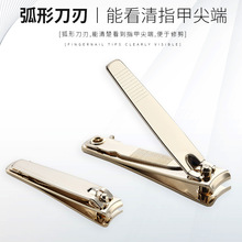 Прямые поставки с фабрики, маникюрные ножницы для ногтей, золотые кусачки для ногтей, высококачественный комплект ножниц для маникюра, инструменты, с напильником