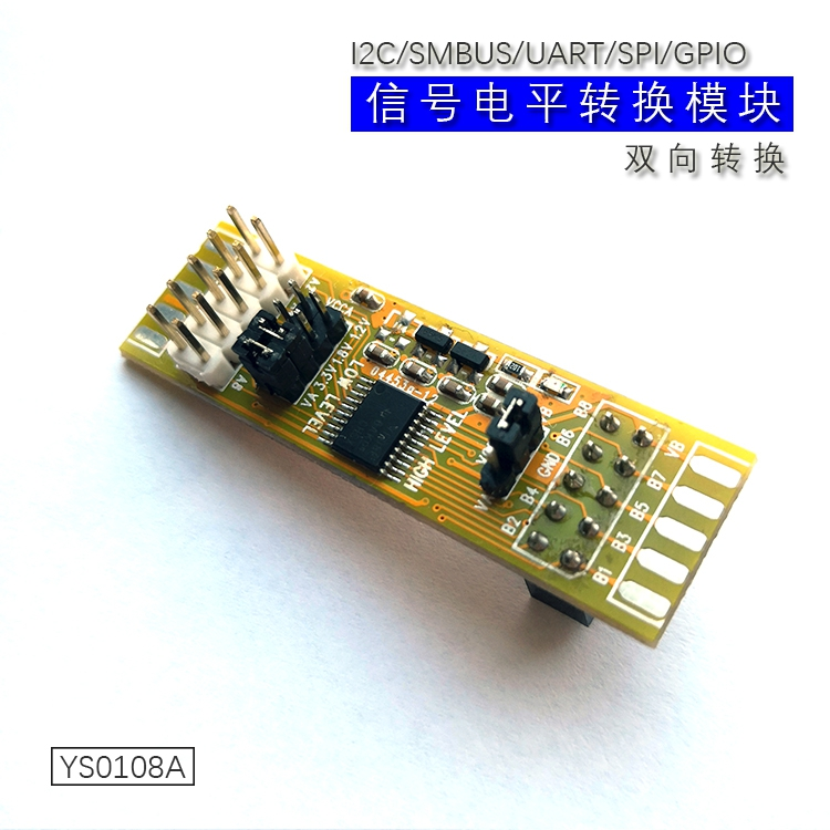 I2C / SPI / UART / GPIO Level Conversion Module 1.2V 1.8V 3.3V YS0108A