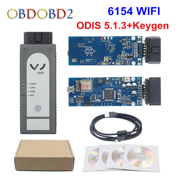 Newest Version WIFI/Bluetooth 6154 ODIS V5.1.6 Full Chip OKI 6145 Diagnostic Tool Better Than 5054A V4.33 Support UDS
