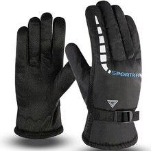 XEONGKVI Korean Non-slip Skiing Add Plush Upset Gloves Fashion Autumn Winter Warm Motorcycle Riding Men Gloves