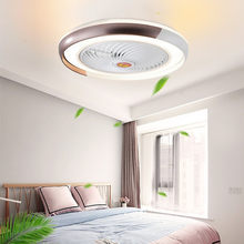 Nordic modern intelligent ceiling fan with Bluetooth application, remote control lamp, built-in interior decoration lamp, 50cm