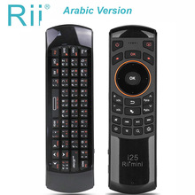 Rii mini i25  Arabic Keyboard Fly Mouse Remote Control with Programmable Key For Smart TV Android TV Box Fire TV